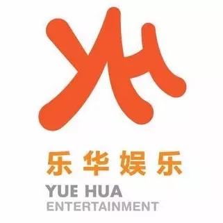 音乐周报   乐华娱乐23亿被收购;超级女声胡楚靓蹿红